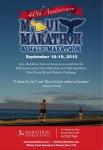 Maui Marathon Postcard